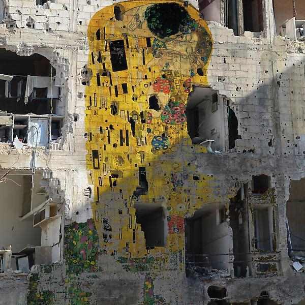Street Art auf Ruinen in Syrien von Tammam Azzam